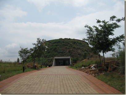 Cradle of Humankind Museum Maropeng visitor center South Africa