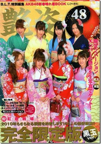 AKB48_BLT