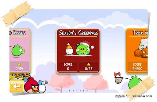 snap20110209_231344.jpg