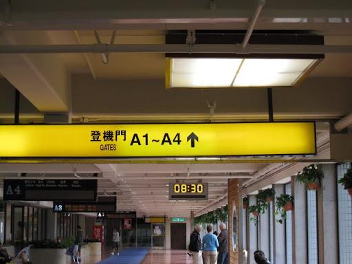 峇里島蜜月自助行 DAY 1 - CI771、連空姐也不知的DPML、水明漾RANADI VILLA、很新潮的義大利麵CHANDI... @ ๑۩۞۩๑ ...