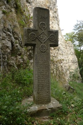Cross shaped rock. Outside Bran Castle, once home to the dreaded Vlad The Impaler.