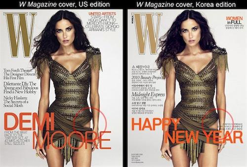 cover-comparison-demi-moore-thumb-640x432-28900 1.jpg