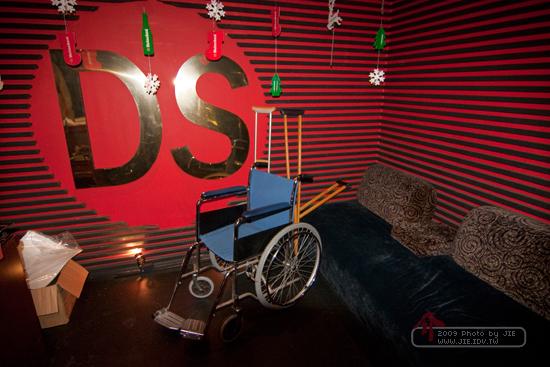 DS護士餐廳