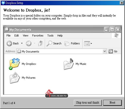 雲端隨身碟Dropbox