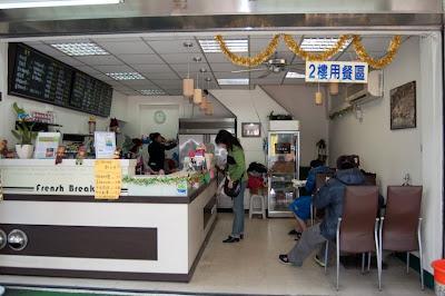 西湖站 | 飲食 | 裘利早餐屋 @ PTT內湖卡-官方部落格