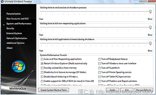 Ultimate Windows Tweaker2