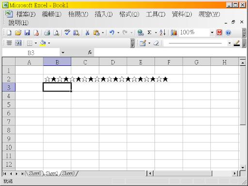 Excel 的數字前自動加 0 (進階篇) - Meme -- 教學與反省