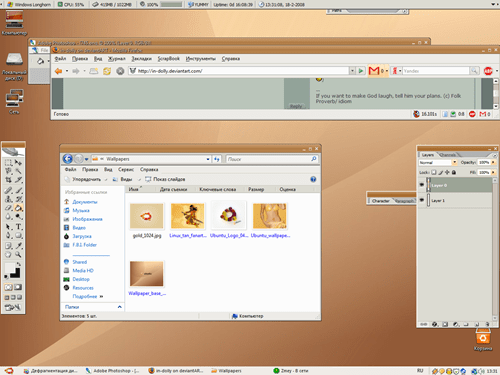 VUbuntu_for_Vista_beta_2_by_in_dolly