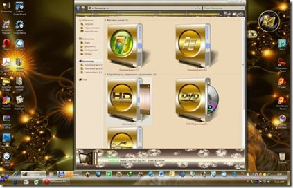 Windows_7_Diamond_Gold_Ultimate-2