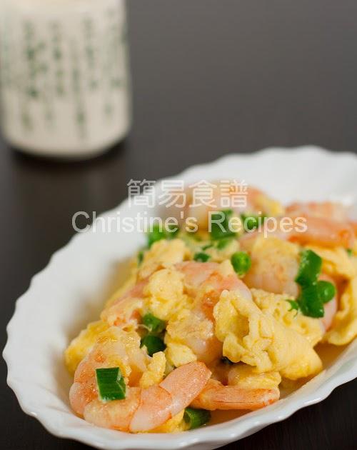 滑蛋蝦仁【家常小菜】 Stir-Fried Prawns with Eggs | 簡易食譜 - 基絲汀: 中西各式家常菜譜