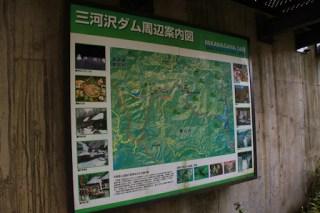 三河沢ダム周辺案内図