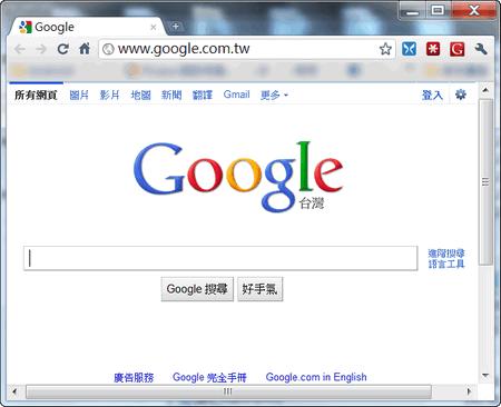 [瀏覽器] Google Chrome 43.0.2357.65 繁體中文免安裝版 ~ 靖技場 § 軟體下載區