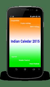 Indian Calendar 2017 screenshot 8