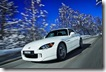 Honda-S2000-Ultimate-Edition-4