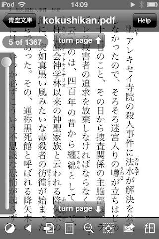 goodreader_tbar.jpg