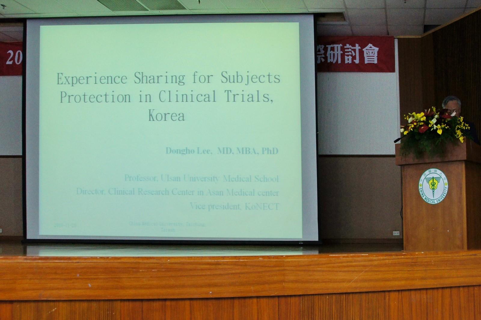 2010 臨床試驗受試者安全之新進展國際研討會 - 長庚核子醫學科 (北院區)