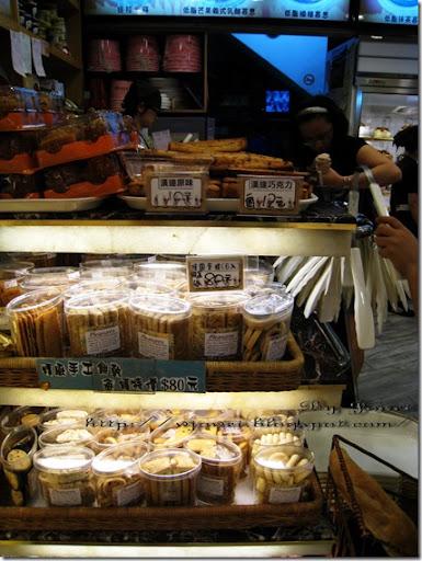 Jowei 食樂生活: 臺北---新莊老街好吃又好玩 (下)