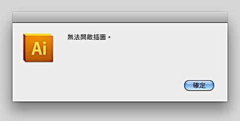 亂七八糟: AI CS2的檔案打不開