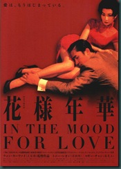 in_the_mood_for_love_movie1