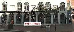 2010-01-24 17 31 41