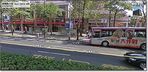 台大福利時尚館-2