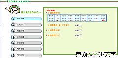 2009-12-26 08 46 52