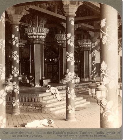 Rajah's palace – Tanjor