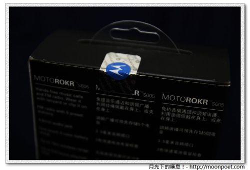 驗名正身...Motorola的貼紙封條