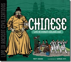 Chinese final cover