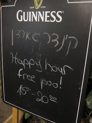 Free poo!