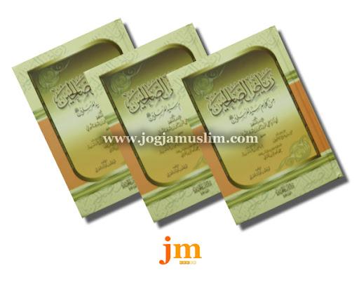 Jual Kitab Timur Tengah Riyadhus Sholihin Imam Nawawi