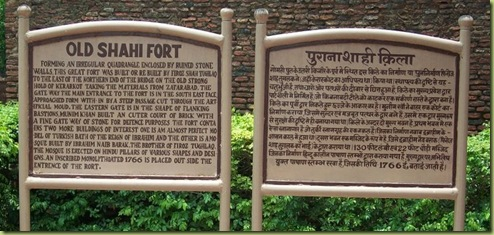 Jaunpur Fort Intro