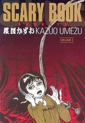 scary book 2.jpg