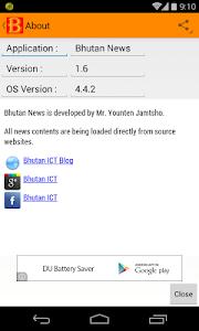 Bhutan News screenshot 2
