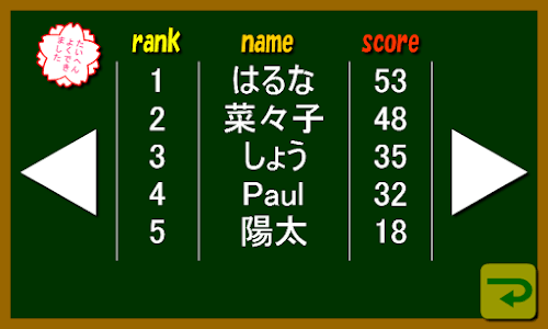 Japanese_hiragana screenshot 14