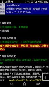 bbs reader hybrid screenshot 4