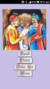 Akbar-Birbal Tales screenshot 0