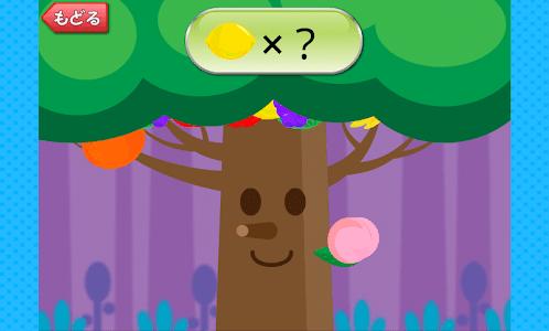 フルーツドロップ-たのしい知育アプリ【ファンくる】 screenshot 3