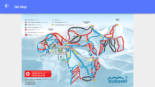 "Bukovel ""My SkiPass"" screenshot 7"