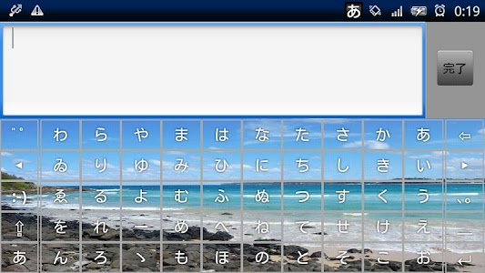 OpenWnn QWERTY screenshot 4