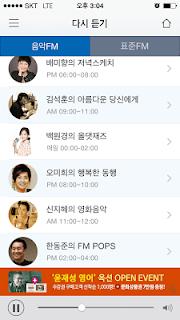 CBS레인보우 screenshot 04