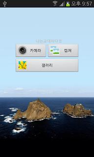 교대근무달력(나는교대자다2) screenshot 07