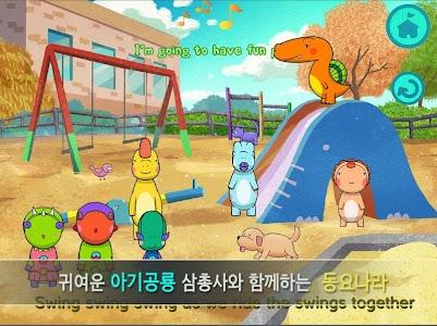 쿠룽쿠루 아기 공룡 삼총사와 함께하는 동요 나라 screenshot 6