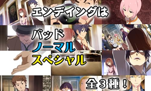 新!あげぱん探偵VOL2 screenshot 5