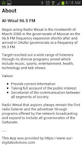 AlWisal FM إذاعة الوصال screenshot 2