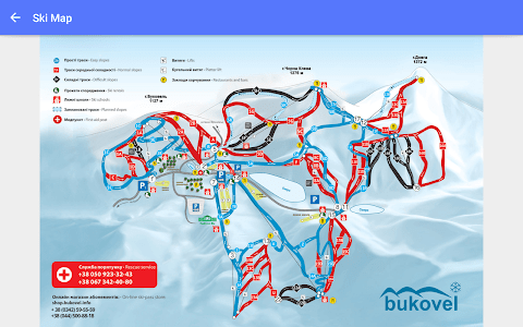 "Bukovel ""My SkiPass"" screenshot 23"