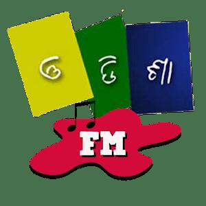 Odisha FM Radio apk