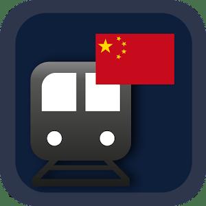 CHINA METRO - BEIJING