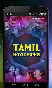 Tamil Movie Songs screenshot 0