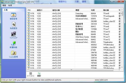 Advanced WindowsCare Personal-3
